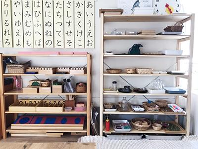 つばめの家の教室
